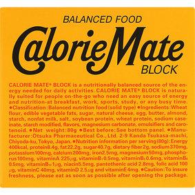 ※カロリーメイト ブロック(チーズ味) 80g