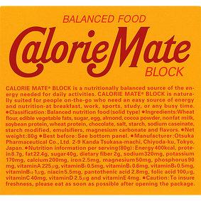 ※カロリーメイト ブロック チョコレート味 4本(80g)