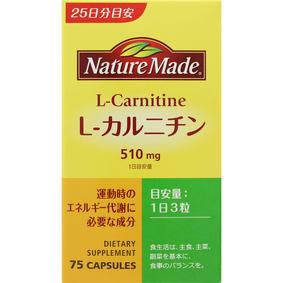 ネイチャーメイド L−カルニチン 35.3g(471mg×75粒)
