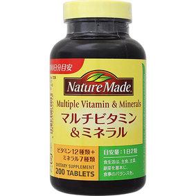 ※ネイチャーメイド マルチビタミン&ミネラル 181.8g(909mg×200粒)