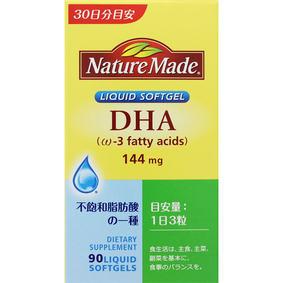 ネイチャーメイド DHA 50.6g(562mg×90粒)