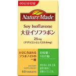 ※ネイチャーメイド 大豆イソフラボン 15g(250mg×60粒)