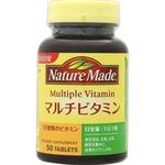 ※ネイチャーメイド マルチビタミン 48g(960mg×50粒)