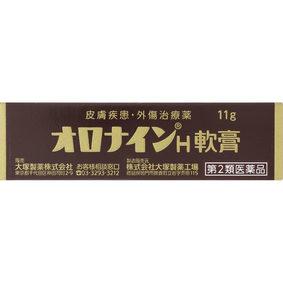 オロナインH軟膏 11g [第2類医薬品]