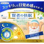 賢者の快眠 睡眠リズムサポート 90g(3g×30包)