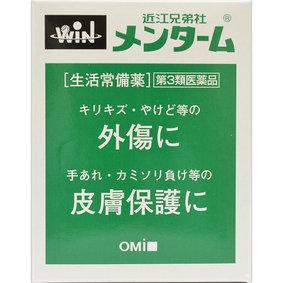近江兄弟社メンターム 85g [第3類医薬品]