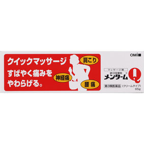 近江兄弟社メンタームQ軟膏 65g [第3類医薬品]