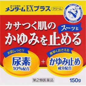 近江兄弟社メンタームEXプラス 150g [第2類医薬品]