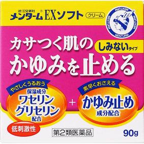 近江兄弟社メンタームEXソフト 90g [第2類医薬品]