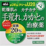近江兄弟社メンタームクリームU20 90g [第3類医薬品]