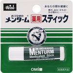 WIN メンターム 薬用スティック レギュラー 4g