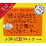 近江兄弟社メンターム メディカルクリームG(薬用クリームG) 145g