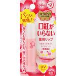 近江兄弟社メンターム 口紅がいらない薬用リップうすづきUV うすづきピンク 3.5g