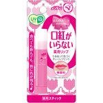 近江兄弟社メンターム 口紅がいらない薬用リップ ほんのりピンクUV ほんのりピンク 3.5g