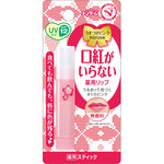 近江兄弟社メンターム 口紅がいらない薬用リップ うすづきピンクUV うすづきピンク 3.5g