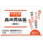 奥田胃腸薬(細粒) 16包 [第2類医薬品]