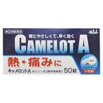 キャメロットA 50錠 [指定第2類医薬品]