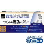★ディパシオEX 60錠 [指定第2類医薬品]