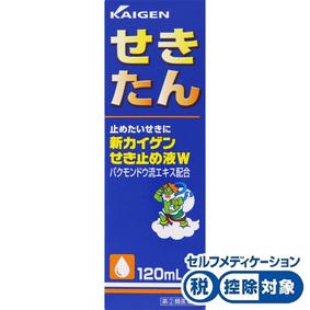 新カイゲンせき止め液W 120mL [指定第2類医薬品]