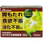 カイゲン生薬胃腸薬 36包 [第3類医薬品]