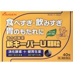 新キーパーU顆粒 1.4g×40包 [第2類医薬品]
