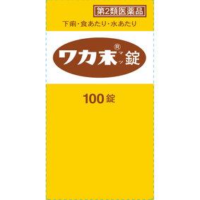 ワカ末錠 100錠 [第2類医薬品]