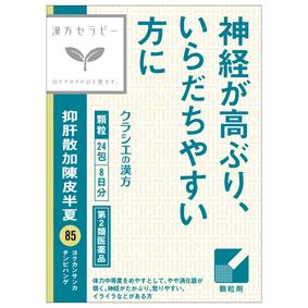 抑肝散加陳皮半夏エキス顆粒クラシエ 1.5g×24包 [第2類医薬品]