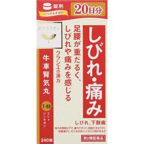 「クラシエ」漢方牛車腎気丸料エキス錠 240錠 [第2類医薬品]
