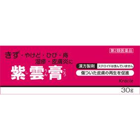 クラシエ紫雲膏 30g [第2類医薬品]