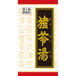 「クラシエ」漢方猪苓湯エキス錠 72錠 [第2類医薬品]