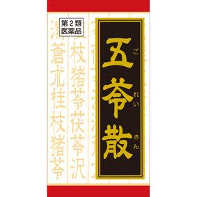 クラシエ五苓散錠 180錠 [第2類医薬品]