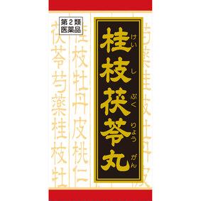 「クラシエ」漢方桂枝茯苓丸料エキス錠 90錠 [第2類医薬品]