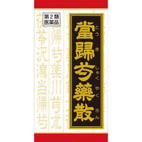 クラシエ当帰芍薬散錠 180錠 [第2類医薬品]