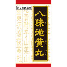 「クラシエ」漢方八味地黄丸料エキス錠 540錠 [第2類医薬品]