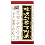 桂枝加苓朮附湯エキス錠クラシエ 180錠 [第2類医薬品]