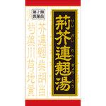 荊芥連翹湯エキス錠Fクラシエ 180錠 [第2類医薬品]