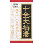十全大補湯エキス錠クラシエ 180錠 [第2類医薬品]