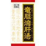 竜胆瀉肝湯エキス錠クラシエ 180錠 [第2類医薬品]