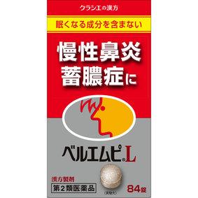 ベルエムピL錠 84錠 [第2類医薬品]