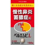 ベルエムピL錠 192錠 [第2類医薬品]