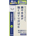 JPS知柏地黄丸料エキス錠N 300錠 [第2類医薬品]