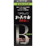 ブラック加美乃素NEO 無香料 150mL