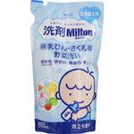洗剤Milton哺乳びん・さく乳器・野菜洗い(詰め替え用) 650mL