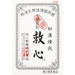 救心 30粒 [第2類医薬品]