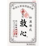 救心 60粒 [第2類医薬品]
