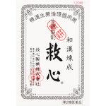 救心 120粒 [第2類医薬品]