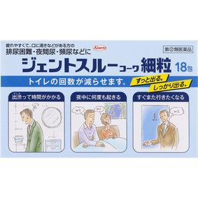 ジェントスルーコーワ細粒 1.5g×18包 [指定第2類医薬品]