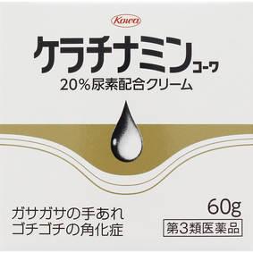 ケラチナミンコーワ 20%尿素配合クリーム 60g [第3類医薬品]