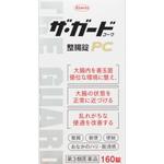 ザ・ガードコーワ整腸錠PC 160錠 [第3類医薬品]