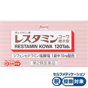 レスタミンコーワ糖衣錠 120錠 [第2類医薬品]